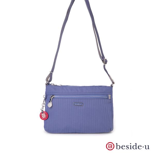 BESIDE-U Endeavor Trim時尚女多隔層斜背包-海洋藍