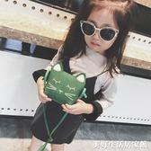 兒童包包斜背包 時尚可愛公主女童美爆迷你小包 潮寶寶小挎包 美好生活居家館