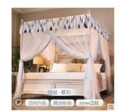 蚊帳家用公主風1.5m床落地歐式1.8x2.0米加密加厚1.8m米床LX