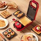 麵包機 日本三明治機早餐機神器家用定時封邊輕食機多功能面包機三文治機 MKS韓菲兒