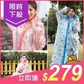 拉拉熊長裝式雨衣(1件入) 粉/藍 2款可選【小三美日】