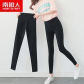 打底褲女褲外穿長褲新款緊身鉛筆九分小腳高腰顯瘦黑色 黛尼時尚精品