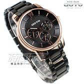 GOTO 引領自我三眼時尚腕錶 女錶 黑x玫瑰金電鍍 GS6023L-43-341