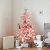 聖誕樹  耶誕裝飾品聖誕節【Z0073 】粉粉紅聖誕樹大完美主義