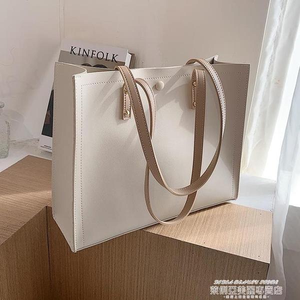 側背包 春夏上新女士大包包2021流行新款潮時尚簡約大容量百搭側背托特包 【618 狂歡】