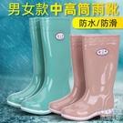 中筒高筒雨鞋女士勞保低筒套鞋水靴男防滑女雨靴防水鞋 京都3C