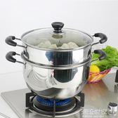 小蒸鍋 不銹鋼加厚多1層湯鍋奶鍋具蒸格饅頭蒸籠二2層電磁爐家用igo『潮流世家』