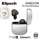 【領券再折$200】Klipsch 古力奇 無線耳機 T5 True Wireless
