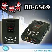 發現者 RD-6869 GPS衛星定位全頻式超速警示器憶卡