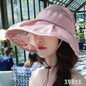 遮陽帽女防曬遮臉空頂大沿韓版太陽帽夏季防紫外線可折疊戶外百搭xy3772【艾菲爾女王】