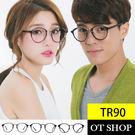OT SHOP眼鏡框‧中性款TR90簡約優雅平光眼鏡現貨‧亮黑/霧黑‧現貨‧TR06