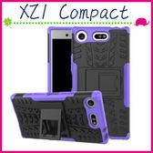 Sony XZ1 Compact 4.6吋 輪胎紋手機殼 全包邊背蓋 矽膠保護殼 支架保護套 PC+TPU手機套 蜘蛛紋 炫紋