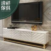【新竹清祥傢俱】PLF-34LF02-現代設計不鏽鋼腳架2米電視櫃 現代 電視櫃 客廳 收納 霧面烤漆