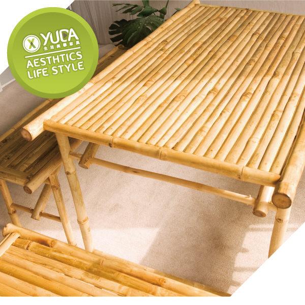 餐桌椅【YUDA】天然石竹 餐桌+竹椅【一桌四椅】餐桌椅組/休閒桌椅/烤肉桌椅/戶外桌椅/折合桌椅