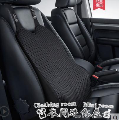 汽車腰靠護腰靠墊記憶棉可固定薄厚款墊高車用車載四季背靠枕腰墊LX 迷你屋