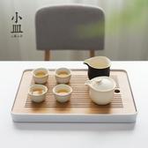 竹制茶盤儲水式家用辦公功夫茶具現代簡約長方形茶竹大號托盤茶臺