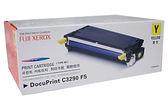 CT350570  FujiXerox  黃色碳粉匣(6K) DocuPrint C3290FS
