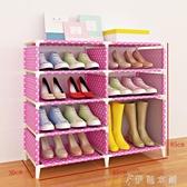 鞋架實木簡易多層鞋架多功能鞋櫃收納組裝宿舍家用經濟型 伊鞋本鋪