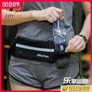 水壺包 運動腰包多功能跑步包男女士貼身隱形防水健身戶外水壺手機袋腰包 向日葵
