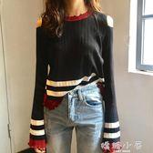 秋裝新款復古圓領條紋拼色露肩喇叭袖針織衫百搭修身顯瘦上衣女潮 嬌糖小屋