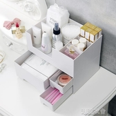 組合抽屜式化妝品收納盒 梳妝臺桌面整理盒塑膠口紅置物架 潮流衣館