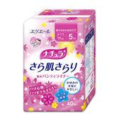 【日本大王】Natura極淨清爽護墊(普通型5ml)40片/包