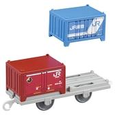 《 TAKARA TOMY 》KF-05 JR 貨櫃列車 / JOYBUS玩具百貨