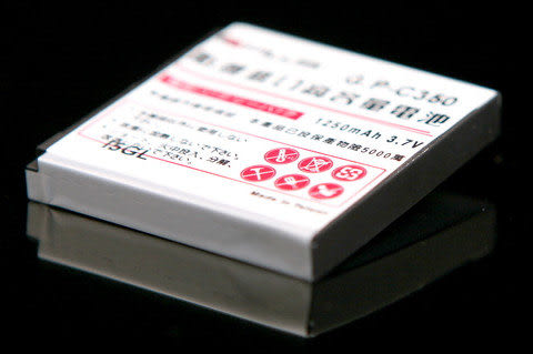 CALLS/其他廠牌 防爆高容量 手機電池 1100mah  G-PLUS C350/C300/C332
