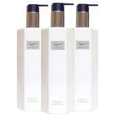 費羅列奧 雅致小姐香水身體乳 350ml/瓶 三款可選【櫻桃飾品】  【24777】