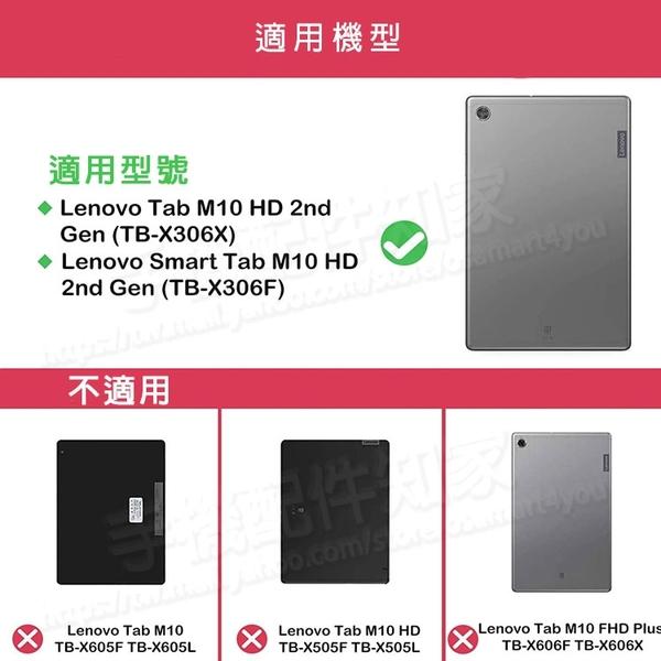 【卡斯特】聯想 Lenovo Tab M10 HD 第2代 10.1吋 TB-X306 三折側掀皮套/上蓋翻頁式/硬殼/保護套/斜立-ZW