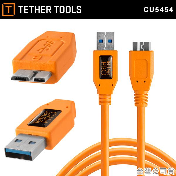 EGE 一番購】美國 Tether Tools【CU5454|USB 3.0 to Micro-B】聯機拍攝線【公司貨】