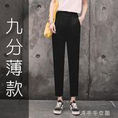 現貨出清 哈倫褲女2018新款韓版寬鬆九分西裝夏季薄款休閒西褲春秋蘿卜女褲