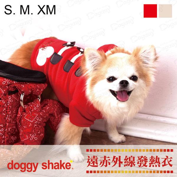 日本《Doggy Shake》牛角釦發熱外套 XS/S/M/XM 狗狗發熱衣 狗衣服 冬衣
