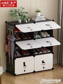 簡易鞋櫃省空間簡約現代組裝經濟型防塵多層鞋架實木紋家用門廳櫃WD 時尚芭莎
