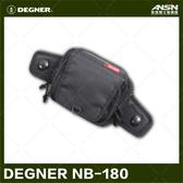 [安信騎士] DEGNER NB-180 黑 油箱包 吸盤式 可當腰包 吸盤式 多夾層 NB180