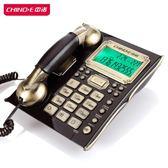 中諾C127來電顯示電話機 歐式仿古電話 商務辦公家用固定電話座機  極客玩家