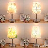 220V床頭燈現代簡約冷暖調光臥室床頭溫馨學習護眼書桌看書創意歐式臺燈 ys3275『伊人雅舍』TW
