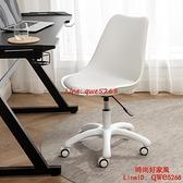 電腦椅辦公靠背椅子家用臥室升降轉椅書房書桌椅宿舍學生學習椅凳【時尚好家風】