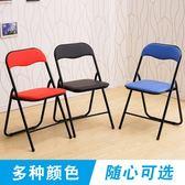 簡易凳子靠背椅家用折疊椅子便攜辦公椅會議椅電腦椅座椅培訓椅子igo『小琪嚴選』