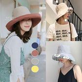 日系雙面拼色大沿漁夫帽遮陽帽 帽子 遮陽帽