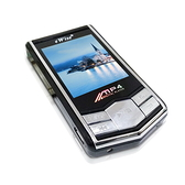 【B1850】eWise黑鑽運動款彩色MP4隨身聽(內建8GB記憶體)(送6大好禮)