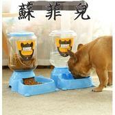 狗狗飲水器寵物自動喂食喂水器