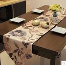 高檔中式桌旗現代茶几桌布電視櫃布蓋佈歐式田園餐桌布藝家居飾品33*200CM