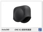 Insta360 One X2 鏡頭保護套 矽膠套 保護套 防護(OneX2,公司貨)