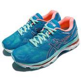 【六折特賣】Asics 慢跑鞋 Gel-Nimbus 19 D 寬楦 藍 橘 避震穩定 女鞋 運動鞋【PUMP306】 T751N4306