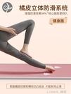 青鳥瑜伽墊加厚加寬加長初學者男女防滑健身墊子舞蹈瑜珈家用地墊 樂活生活館