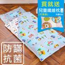 兒童睡袋 防蹣抗菌 可機洗被胎 精梳棉 鋪棉兩用睡袋 交通樂園 美國棉[鴻宇]台灣製1778