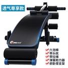 仰臥板仰臥起坐健身器材家用多功能腹肌板運動輔助器收腹器健腹板RM