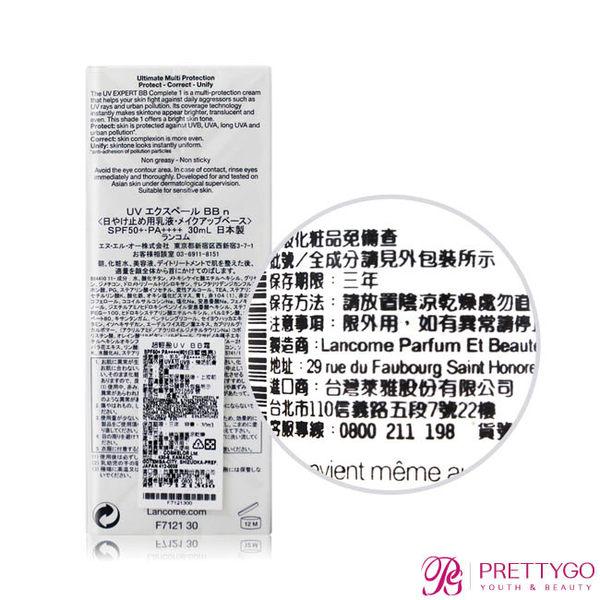 LANCOME 蘭蔻 超輕盈UV BB霜SPF50 PA++++(30ml)02自然裸膚-百貨公司貨【美麗購】