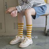 春秋季薄款棉質中筒襪正韓女士條紋長襪學生運動襪高筒襪子小腿襪【萬聖節8折】
